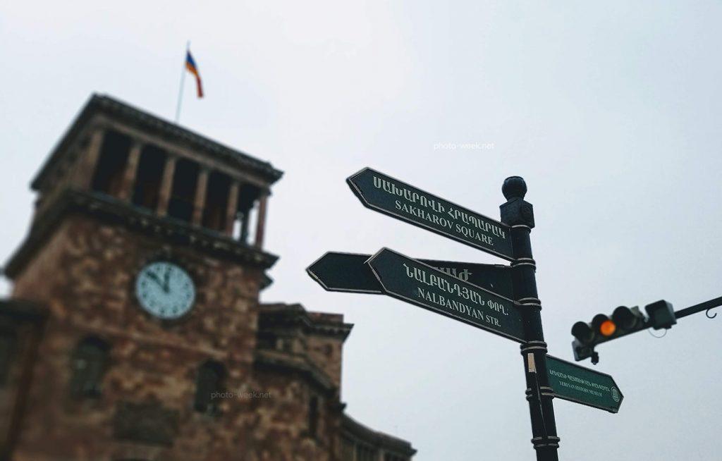 Yerevan city - Republic Square